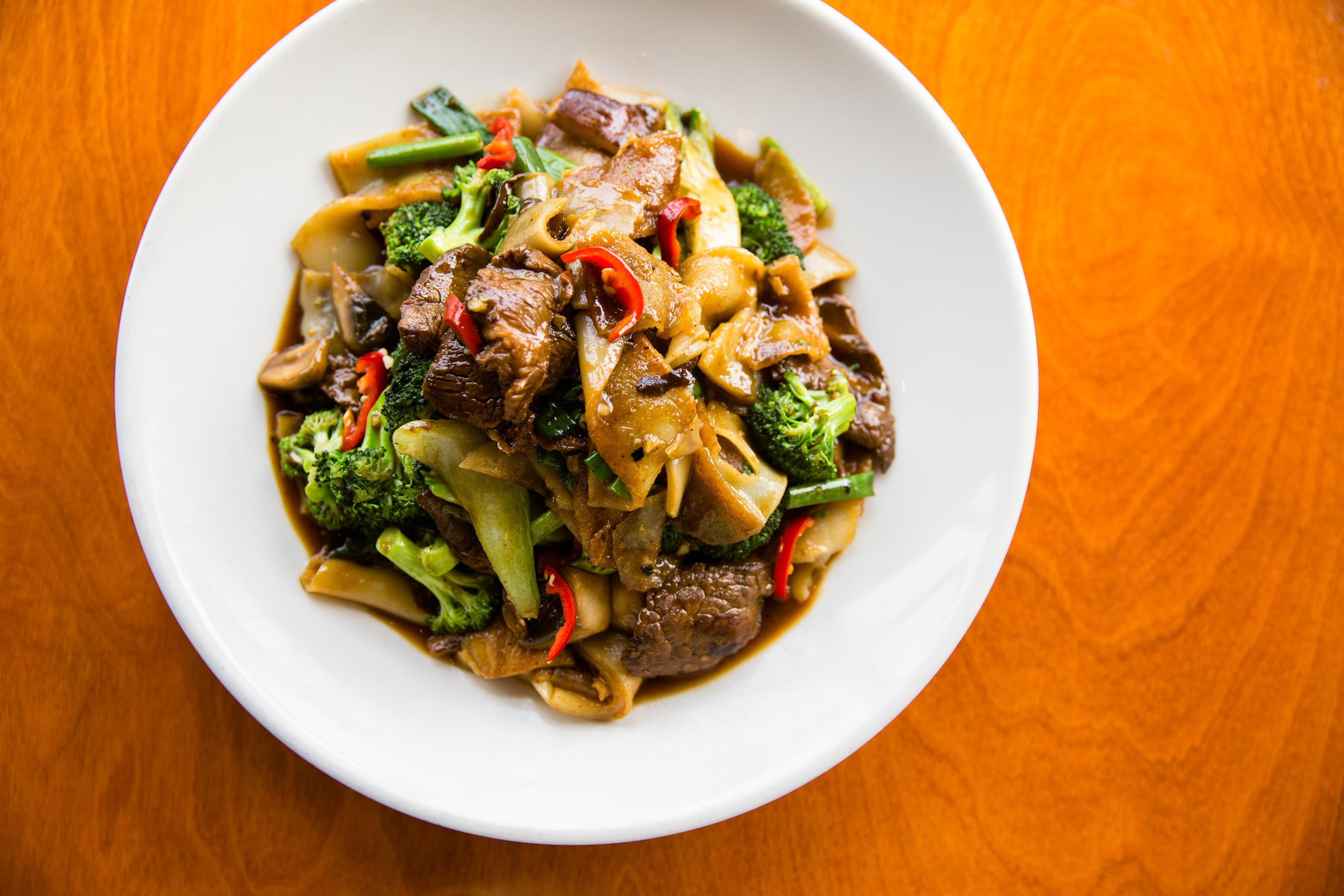 Ginger Beef & Chow Fun Noodles