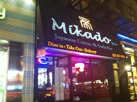 mk3 at Mikado Bistro