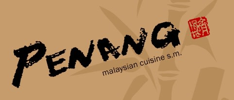 logo 1 at Penang
