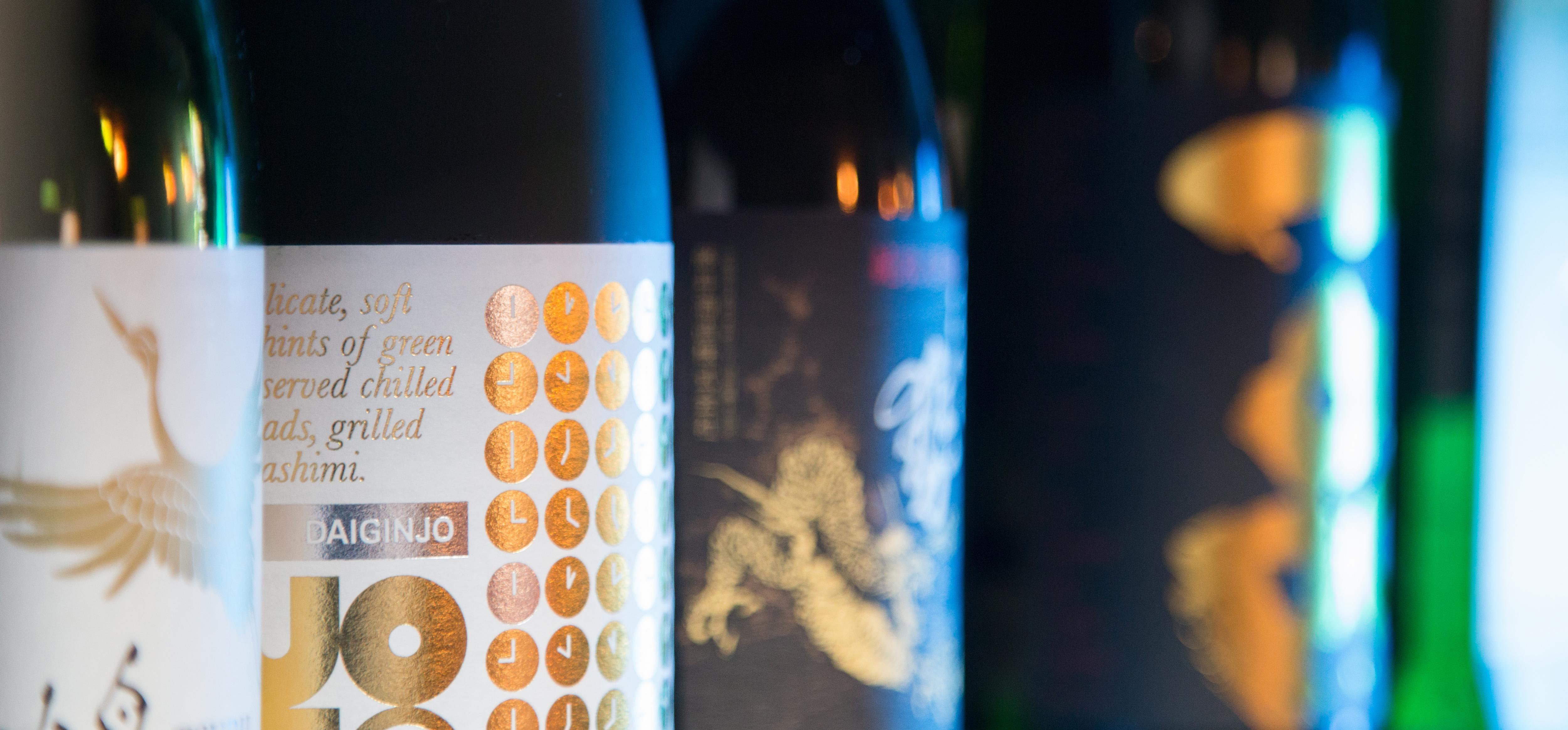 Zilla Sake (Sushi & Sake) Portland Oregon - Sake Bottles at Zilla Sake House