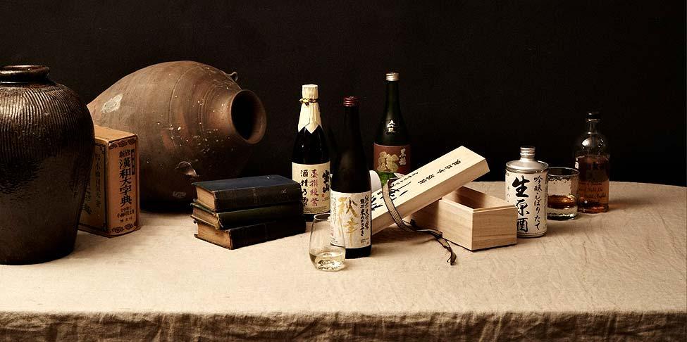 Photo at EN Japanese Brasserie
