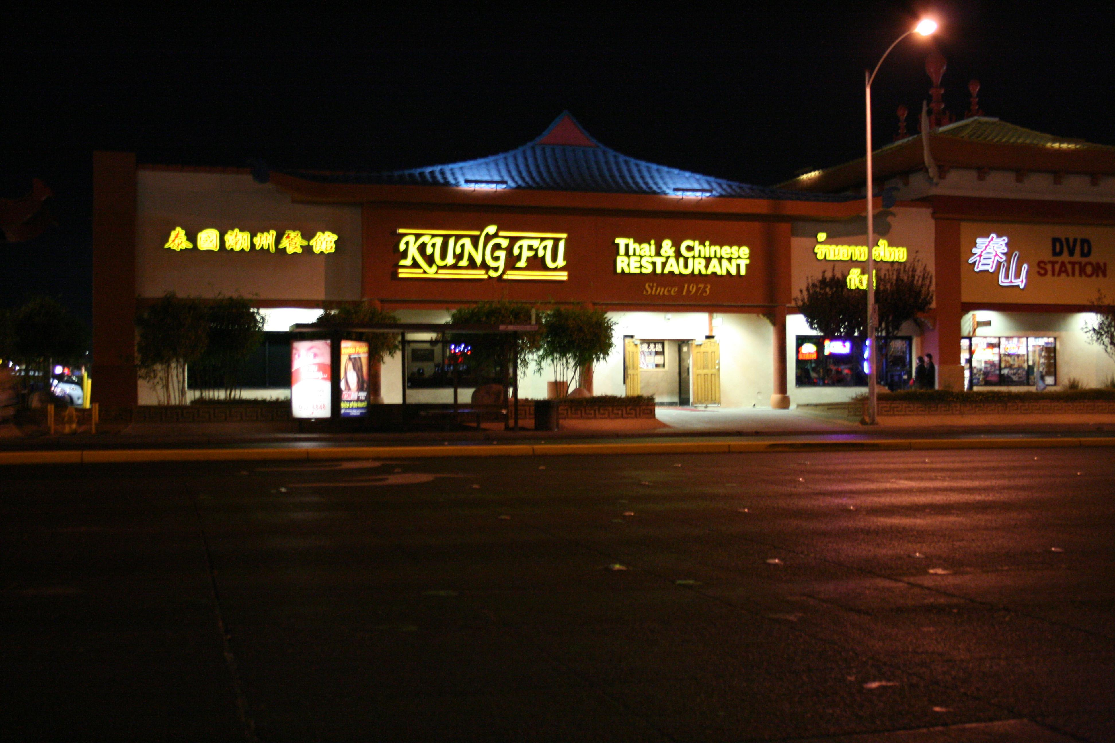 Photo at Kung Fu Thai & Chinese