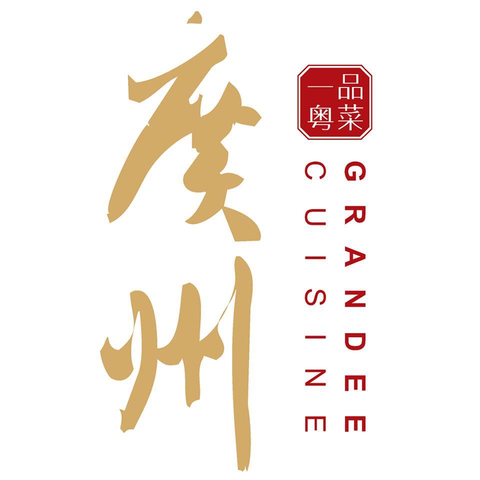 Photo at Grandee Cuisine
