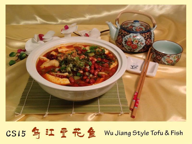 Photo at Chuan Lu Garden