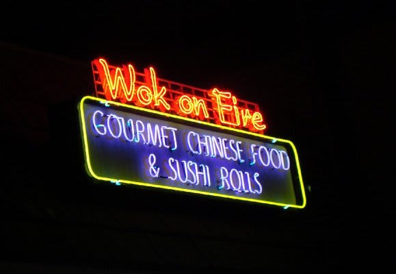 Photo at Wok on Fire