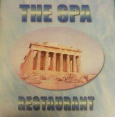 Photo at Spa Restaurant