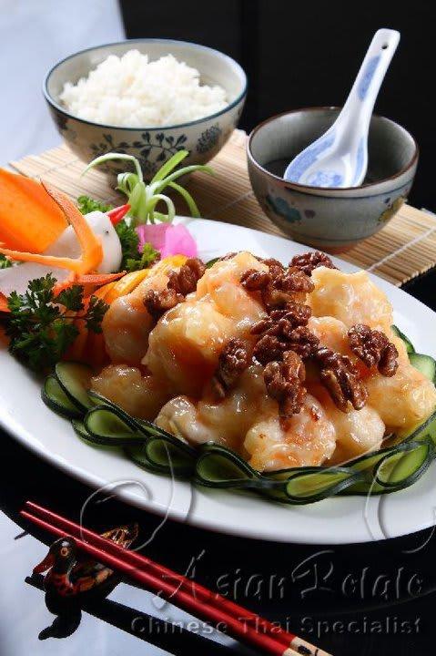 asianpotato at Asian Potato