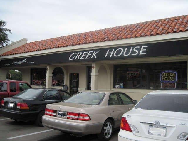 Photo at Greek House