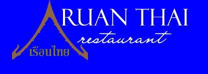 Photo at Ruan Thai Restaurant