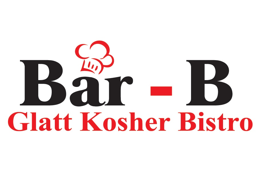Photo at Bar-B-Kosher