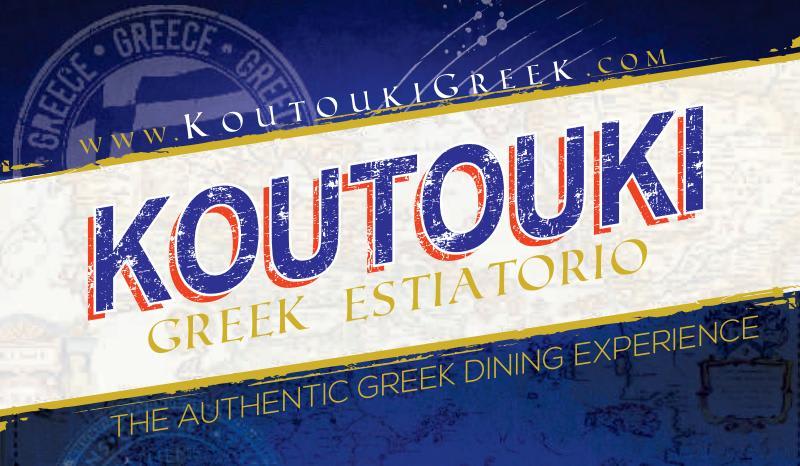 Photo at Koutouki Greek Estiatorio