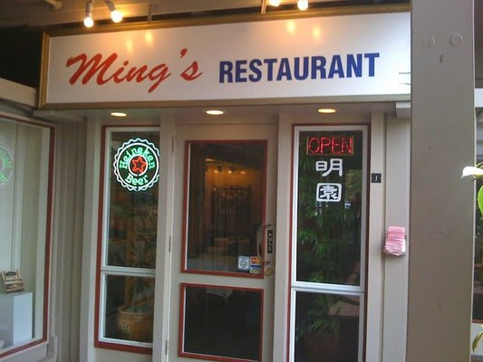 mings at Ming's Restaurant