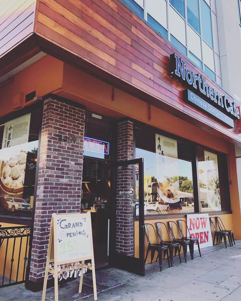 Photo at Wokcano Asian Grill